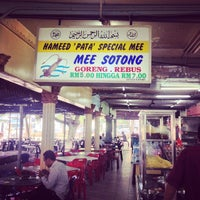 """Photo taken at Hameed """"PATA"""" Special Mee Sotong by Aileen Y. on 11/3/2014"""