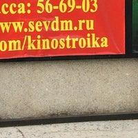 """Снимок сделан в Кинотеатр """"Стройка"""" пользователем Antonina G. 7/1/2014"""