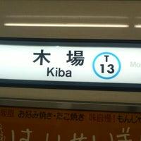Photo taken at Kiba Station (T13) by Whitehouse on 6/7/2015
