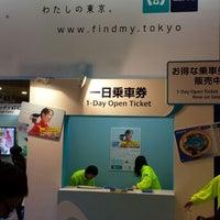 Photo taken at Tokyo Marathon EXPO by 洋介 西. on 2/26/2016