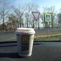 Photo taken at McDonald's by REV ⚜. on 10/13/2014