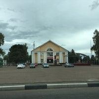 Photo taken at Парк Культуры и Отдыха by REV ⚜. on 9/14/2016