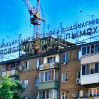Photo taken at улица Ереванская by Marina F. on 7/3/2016