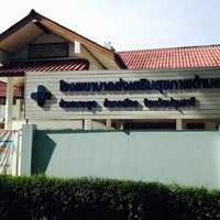Photo taken at วัดดาวเรือง by Boraemon F. on 11/21/2014