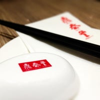 Photo taken at Din Tai Fung 鼎泰豐 by akanotanin on 4/20/2013