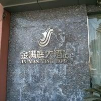Photo taken at 金满庭大酒店 | Jin Man Ting Hotel by Geoffrey S. on 1/27/2014