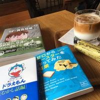Das Foto wurde bei Kamome Books von Shinichi O. am 2/24/2018 aufgenommen