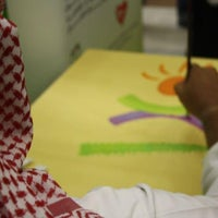 Photo taken at مركز الرياض التخصصي للتأهيل by tooma 2. on 11/27/2014