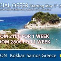 Photo taken at Poseidon Hotel Kokkari Samos by Spyros G. on 1/22/2017