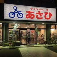 Photo taken at サイクルベースあさひ 港南台北店 by てかりん on 2/26/2017