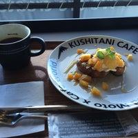 Photo taken at KUSHITANI CAFE by k m. on 11/27/2014