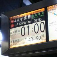 Photo prise au 新宿駅西口バスターミナル 23番のりば par Sun K. le2/26/2016