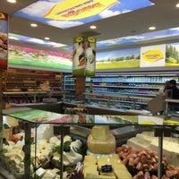 Photo taken at Baloğlu Gıda Market by Mustafa B. on 10/21/2017