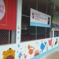 Photo taken at โรงเรียนบ้านห้วยสะแพด by Pook K. on 6/18/2014
