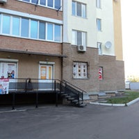 Photo taken at Мобиллак / Mobilluck by Интернет-магазин Мобиллак / Mobilluck on 3/6/2014