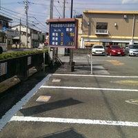 Photo taken at Uwajima Police Station by 聖治 稲. on 6/13/2014