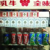 Photo taken at 公正街包子店 Gongzheng Street Baozi by Mooi H. on 11/5/2012