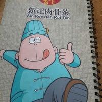 2/28/2014にjuennie j.がSin Kee Bah Kut Teh (新記肉骨茶)で撮った写真
