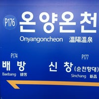 Photo taken at Onyangoncheon Stn. Korail by Maeng S. on 7/5/2013