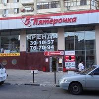 Photo taken at Семейный by Александр Л. on 7/26/2014