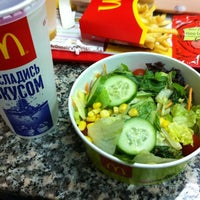 Photo taken at McDonald's by Chislov Y. on 5/25/2012