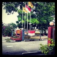 Photo taken at YCH DistriPark, 30 Tuas Road by Nway Nway H. on 8/3/2012