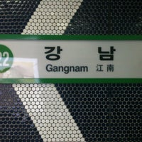 Photo taken at Gangnam Stn. by 짱구 신. on 3/28/2012