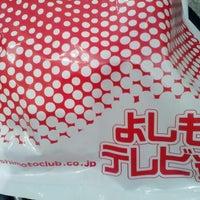 Photo taken at よしもとテレビ通り NGK店 by Jongsoo K. on 6/23/2012