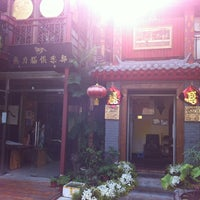 Photo taken at 46 Fangjia Hutong by Brenda T. on 8/12/2012