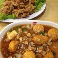 Photo taken at Rice Bowl by Eliza C. on 4/21/2012