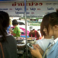 Photo taken at ยำมะม่วงคุณตา (สูตรเด็ด) by Alynaround J. on 7/18/2012