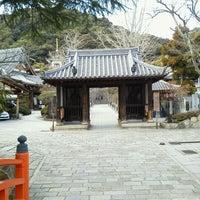 Photo taken at 上野山 福祥寺(須磨寺) by Cono ☺. on 2/12/2012