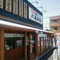 Photo taken at Marugame Seimen by HondaMania on 5/19/2012