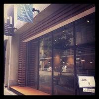 Photo taken at ミュゼ浜口陽三 ヤマサコレクション by Masaaki O. on 5/13/2012