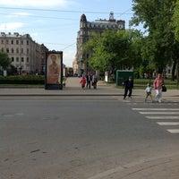 Снимок сделан в Площадь Тургенева пользователем Ilya P. 5/26/2012
