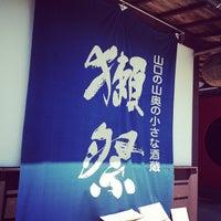 Photo taken at 獺祭精米工場 by shun m. on 8/17/2012