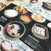 Foto tomada en Nagaoka por Grubas S. el 9/10/2012