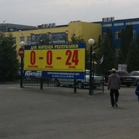 так арктика тц в владикавказе Волгограда отделениями банкоматами