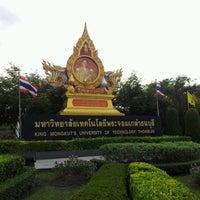 Photo taken at King Mongkut's University of Technology Thonburi (KMUTT) by Chainarin V. on 3/8/2012