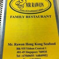 Photo taken at Mr Rawon Family Restaurant by ®Mummy Noi💞Arman® on 5/9/2012