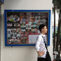 Photo taken at Hanoi Aptech by Nguyễn minh T. on 5/23/2012