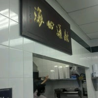 Photo taken at Golden Fried Dumpling by Julius Erwin Q. on 6/28/2012