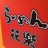 Photo taken at らーめん 花楽 厚木店 by MAYUKI on 4/22/2012