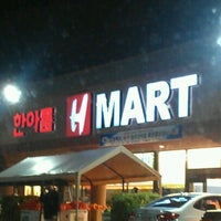 Photo taken at H Mart by Jimmy N. on 2/17/2012