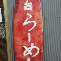 Photo taken at 赤のれん by マサカップ i. on 6/30/2012