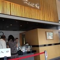 Photo taken at へんば餅 宮川店 by Takayuki K. on 7/22/2012