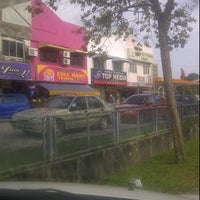 Photo taken at Pos Malaysia by aien muqhriz a. on 6/1/2012