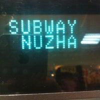 Photo taken at Subway ElNuzha by ALRaShiD430 on 6/4/2012
