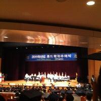 Photo taken at 상명대학교 밀레니엄관 by AMI on 8/23/2012