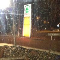 Photo taken at Spar Otelfingen by Harry L. on 2/27/2012